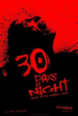 الخطير>> 30Days Night << 2sb5xu10.jpg