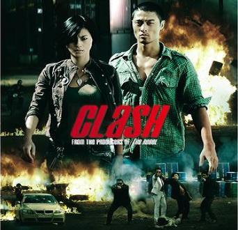 فيلم Clash (Bay Rong) 2010 مترجم بجودة DVDRip دي في دي