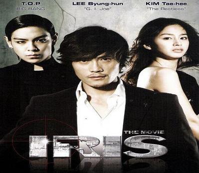 فيلم Iris The Movie 2010 مترجم بجودة دي في دي DVDrip