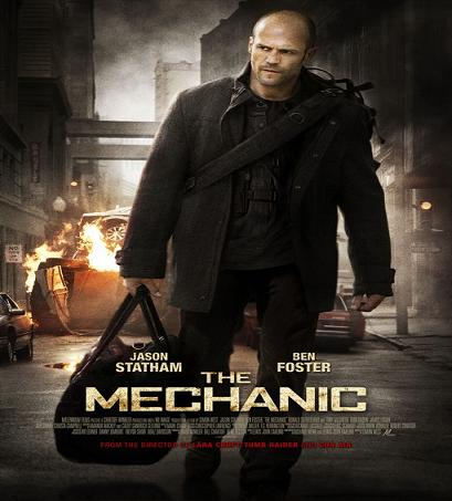 Mechanic LiNE IMAGiNE إحترافية mechan10.jpg