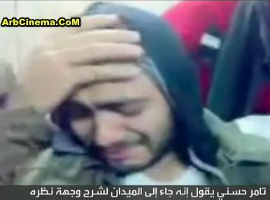 بكاء تامر حسني بعد التعرض للإعتداء من متظاهروا ميدان التحرير