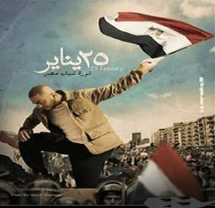 تامر حسنى صباح الخير يا مصر تحميل الأغنية MP3