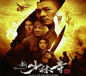 فيلم Shaolin Temple 2011 مترجم بجودة دي في دي DVDrip