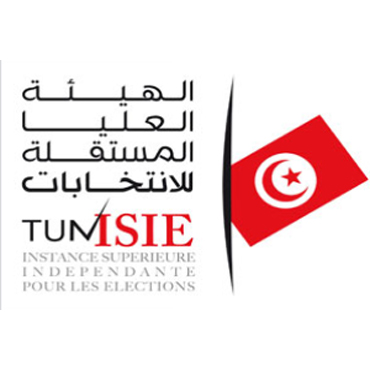 Instance des élections en Tunisie