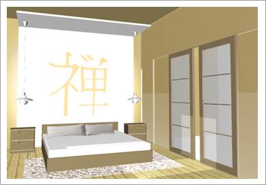 Quels rideaux page 9 id e pour une chambre adulte zen et fraiche page 6 - Zen kamer deco idee ...