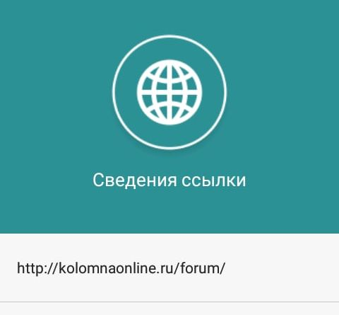Форум Фото Коломны