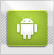منتدى الاجهزة بنظام أندرويد - Android