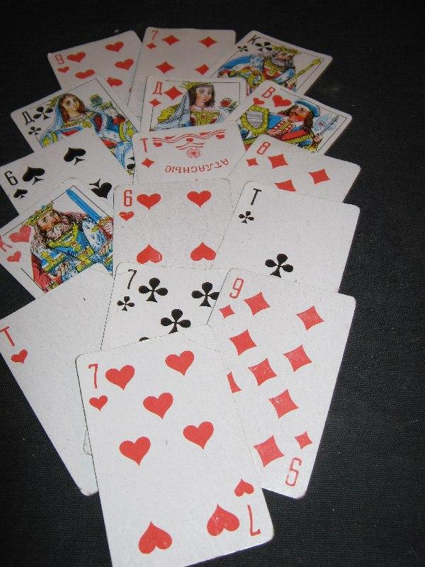 Гадание на игральных картах онлайн 100 раскладов
