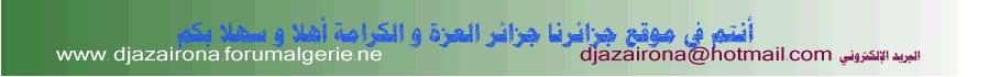 """ظ‡ط°ظ‡ ط§ظ""""طµظˆط±ط© ظ…طظپظˆط¸ط© ظ…ظ† ط·ط±ظپ ظ…ظˆظ'ط¹ servimg.com"""