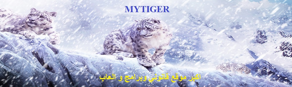 mytiger